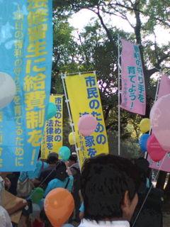 司法修習生の「借金制」に反対!市民集会_e0094315_17405365.jpg