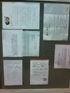 司法修習生の「借金制」に反対!市民集会_e0094315_1740537.jpg
