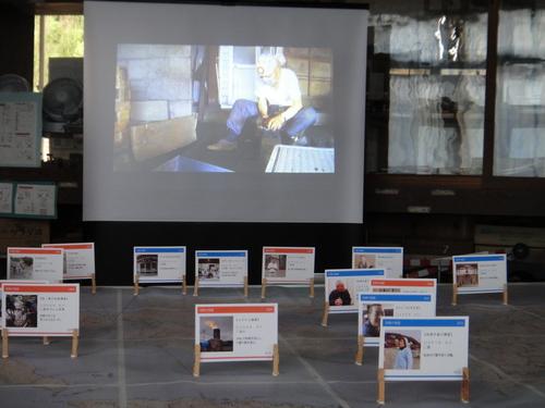 「砂鉄の物語/展示」はじまりました。_a0122123_0454272.jpg