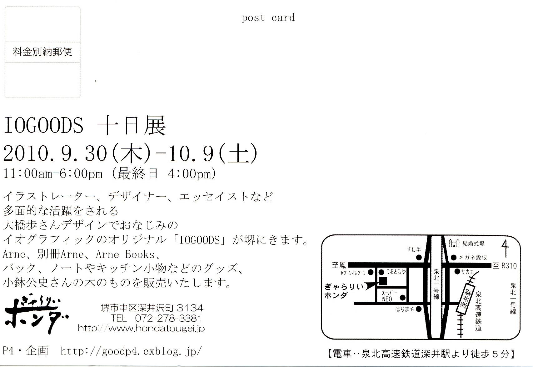 c0180623_2101121.jpg