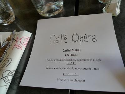 メドックマラソンツアーDay1 ランチ@Café Opéra カフェ・オペラ_d0113725_0282164.jpg