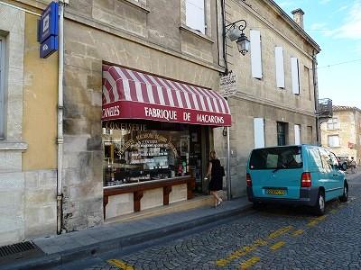 メドックマラソンツアーDay1 Saint-Émilion サンテミリオン_d0113725_2154710.jpg