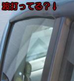 b0003526_13141762.jpg