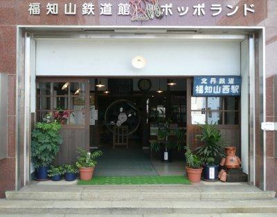 福知山にて_d0004728_9401554.jpg