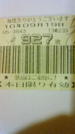f0065228_19551645.jpg