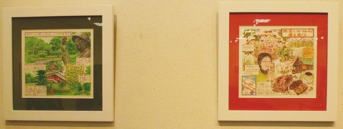 1376) 道新ぎゃらりー 「2010 横山文代・個展  小樽・後志旅日記」 9月16日(木)~9月21日(火)  _f0126829_13491811.jpg