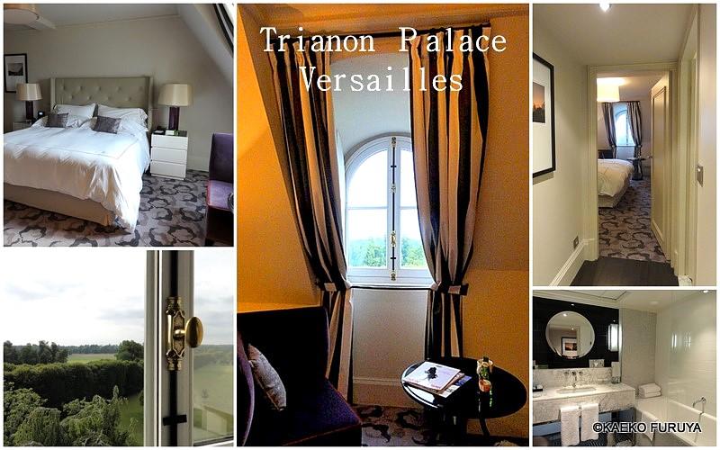 ホテル・トリアノンパレス_a0092659_13323112.jpg