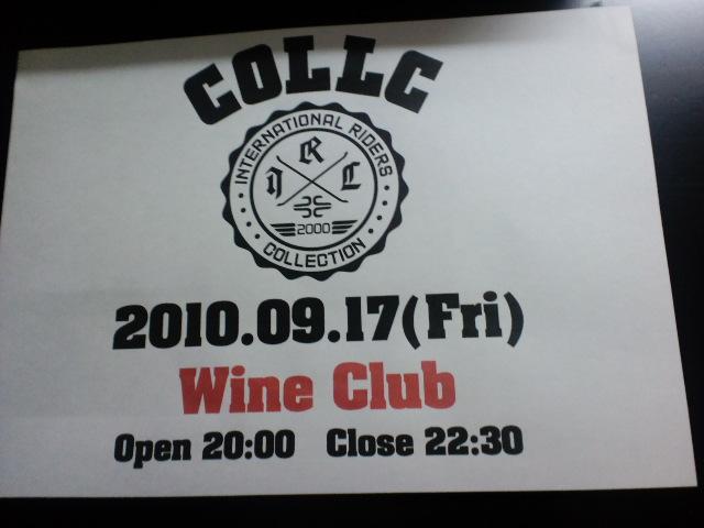 collection  ワイン部★_c0151965_3343668.jpg