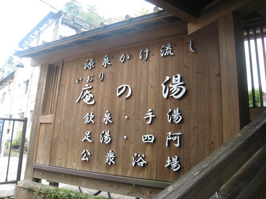 十津川村、谷瀬の吊り橋。_f0205367_21522171.jpg
