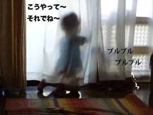 f0238772_17445234.jpg