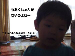 f0238772_1745921.jpg