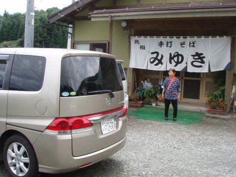 f0047773_2011366.jpg