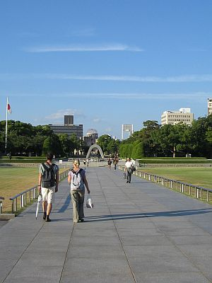 """平和""""希求""""の""""セントラル パーク""""を歩く・・・平和記念公園_c0001578_235850.jpg"""
