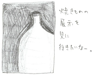 b0182180_1334186.jpg