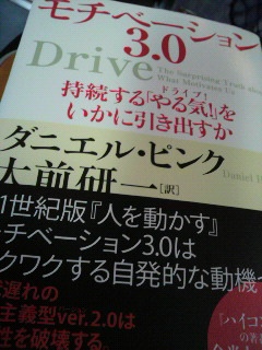f0016981_136697.jpg