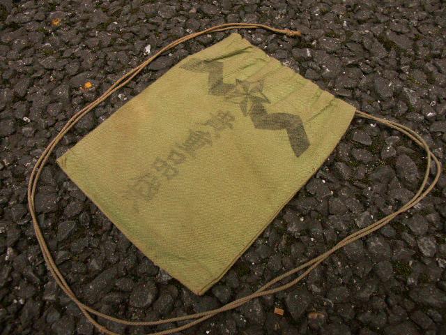 陸軍下士官兵用貴重品袋・軍用財布 (売却済) _a0154482_19111364.jpg