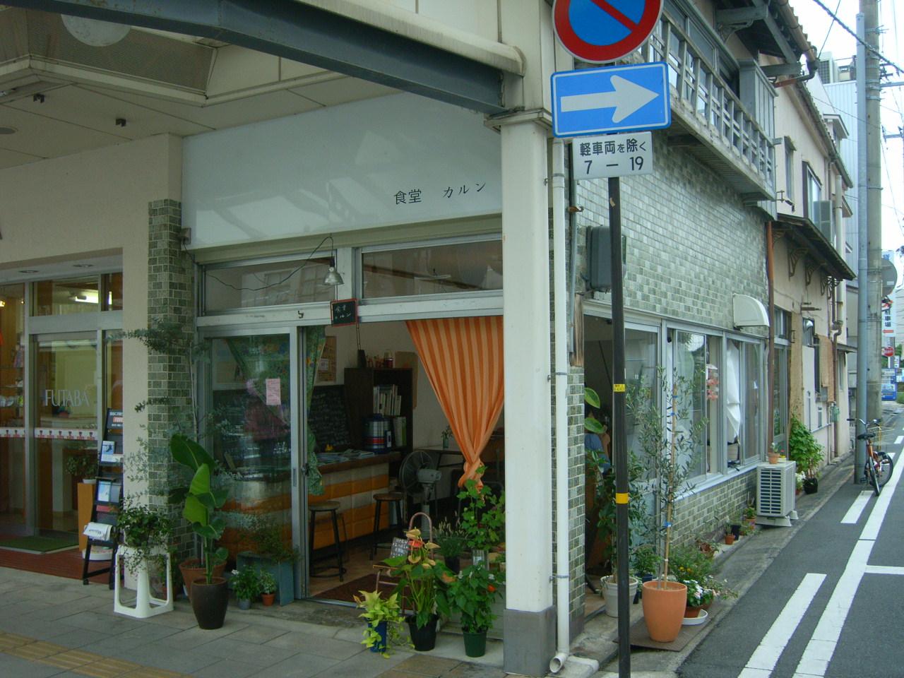 いざ!鳥取へ_c0143482_18371585.jpg