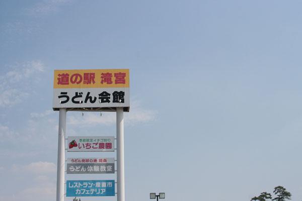 パパと姫ズの7日間戦争2010 ~6日目~_f0098083_22192128.jpg