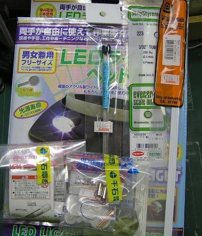 お買い物_e0137686_15571661.jpg