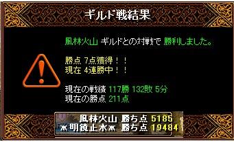 b0194887_5234626.jpg