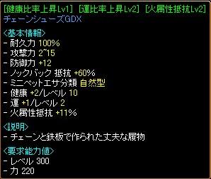 b0194887_5285686.jpg
