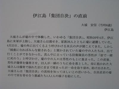 b0191190_5402933.jpg