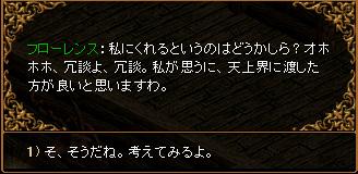 c0081097_045610.jpg