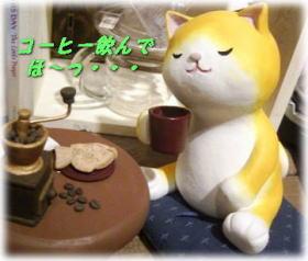 焙煎人、サロン・デュ・ショコラ 伊勢丹新宿店に行く!_a0075802_2213263.jpg