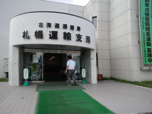 店長のニコニコブログ!O野 セルシオ 御成約☆_b0127002_21525313.jpg