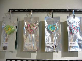 ハンド メイド キャンディ の お店_a0123703_18113063.jpg