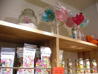 ハンド メイド キャンディ の お店_a0123703_1811482.jpg