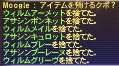 b0082004_10153661.jpg