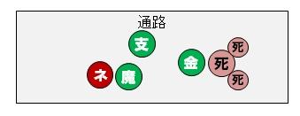 c0010809_16541054.jpg