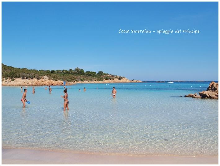 サルデニアの美しい海 Costa Smeralda(コスタ ズメラルダ) その1_f0229410_4183083.jpg