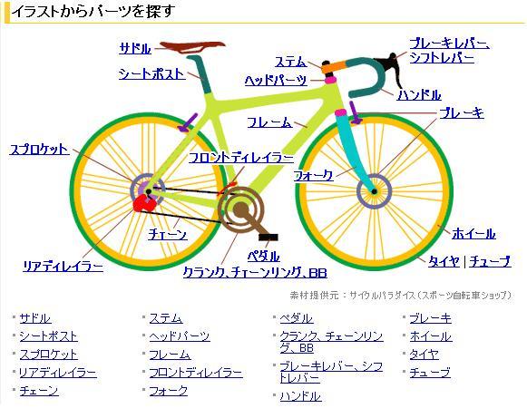 c0166113_15219.jpg