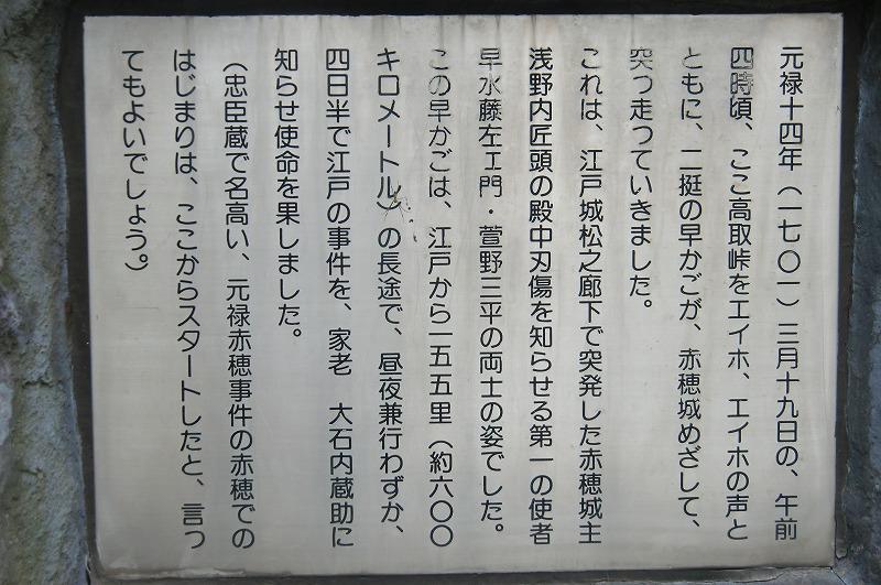 f0213613_19151521.jpg