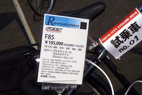 f0201014_2443872.jpg