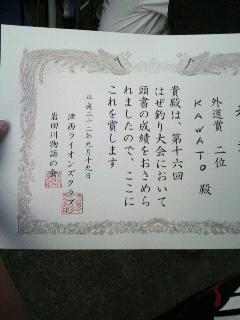 f0194716_11142191.jpg