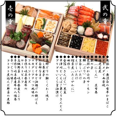 ♪新鮮 発芽野菜通信『中秋の名月』♪_d0063218_10333988.jpg