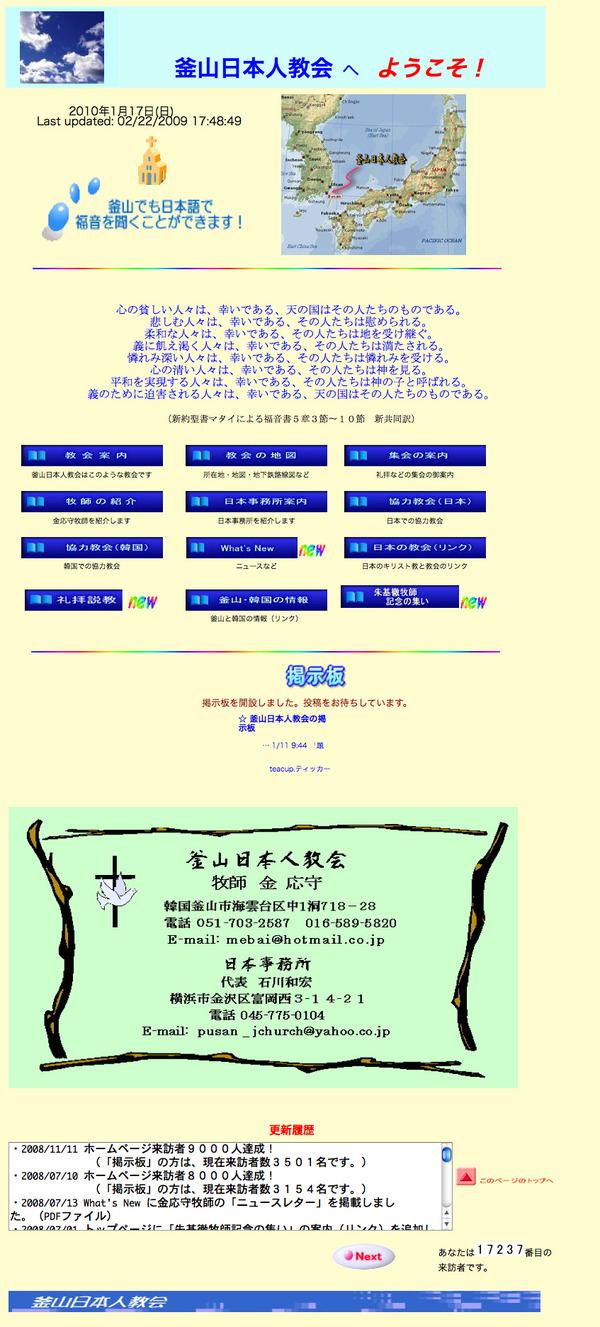 f0137324_2158519.jpg