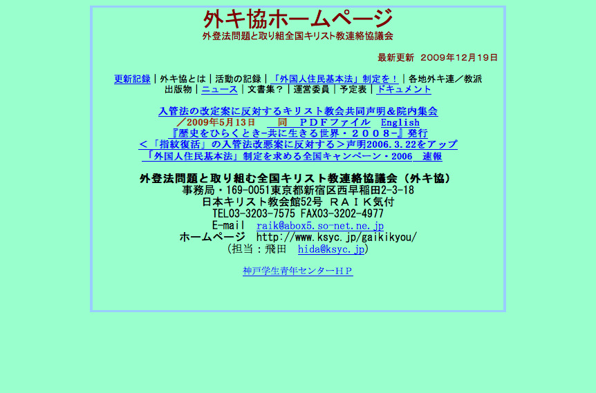 f0137324_2231241.jpg