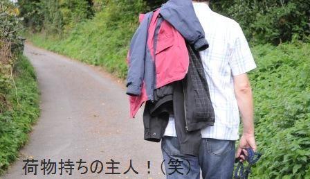 ポテト&リークスープ&自然の中をお散歩しよう☆_d0104926_232078.jpg