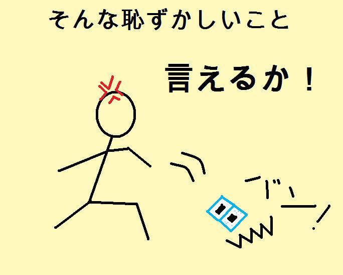 f0186726_21514155.jpg