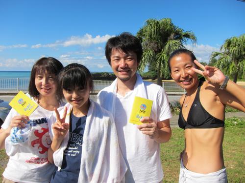 9月21日夏空、夏海最高です!!_c0070933_20403555.jpg