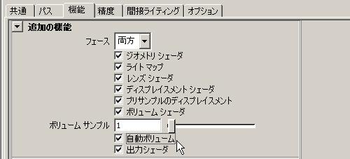 f0161734_1645435.jpg