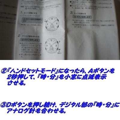 d0155952_16165184.jpg