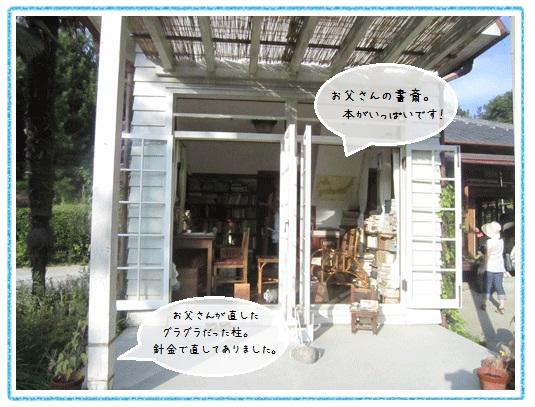 f0154756_20123658.jpg