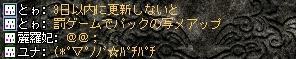 c0107459_2241284.jpg