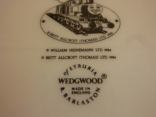 happy birthday ♪   ウエッジウッドのトーマス_a0165160_7164361.jpg