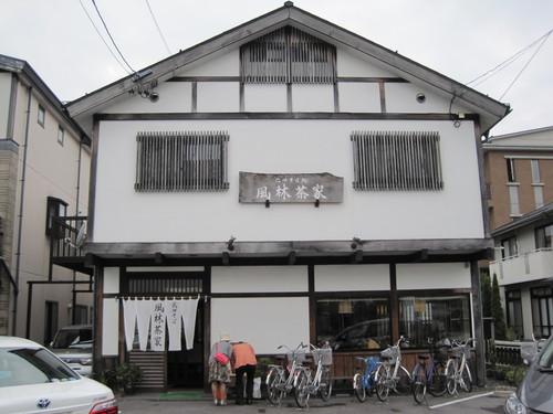 旧軽散策 蕎麦~カフェ_f0236260_838147.jpg